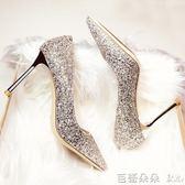 婚鞋 婚鞋女2019新款尖頭細跟高跟水晶鞋伴娘新娘銀色亮片女結婚禮服鞋 『快速出貨』