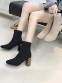 鞋子女2019潮鞋新款女鞋馬丁靴方頭瘦瘦靴針織彈力襪子靴高跟短靴  極有家