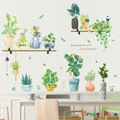 壁貼【橘果設計】盆栽造景 DIY組合壁貼 牆貼 壁紙 室內設計 裝潢 無痕壁貼 佈置