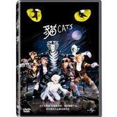 貓 Cats 音樂劇DVD (雙碟精裝版)