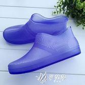 女雨鞋春夏韓國時尚低筒雨鞋女成人防滑短筒雨靴淺口套鞋透明水鞋女膠 現貨清倉9-9
