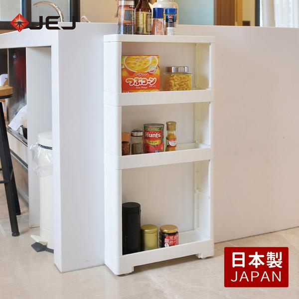 【日本JEJ】日本製 移動式收納置物隙縫架-12CM寬 (窄縫 整理 儲物 儲納 塑膠)