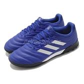 【海外限定】adidas 足球鞋 Copa 20.3 TF 藍 白 偏硬人造草地 足球靴 男鞋 愛迪達 皮革【ACS】 EH1490