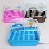 BOER波爾倉鼠籠子大田園系列小寵物金絲熊幼兔子育嬰手提專用品籠XW