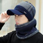騎行帽  帽子男冬加厚針織帽韓版加絨套頭毛線帽戶外青年騎行保暖護耳棉帽 珍妮寶貝