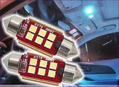 280A114-1  新款雙尖 紅板6燈36cm 冰藍光單入 小燈閱讀燈方向燈牌照燈室內燈定位燈迎賓燈倒車燈