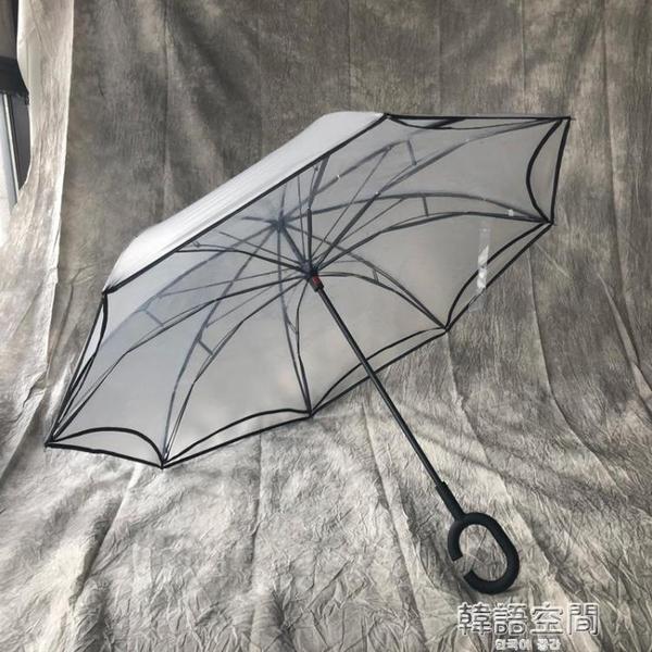 透明雨傘女韓國小清新反向傘雙層免持式雨傘長柄傘學生超大防風酷 韓語空間