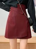 秋季短裙2021新款裙子不規則包臀半身裙女秋冬氣質高腰A字裙皮裙 貝芙莉