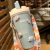 創意吸管保溫杯女可愛小清新卡通ins學生兒童水杯男便攜簡約杯子 橙子精品