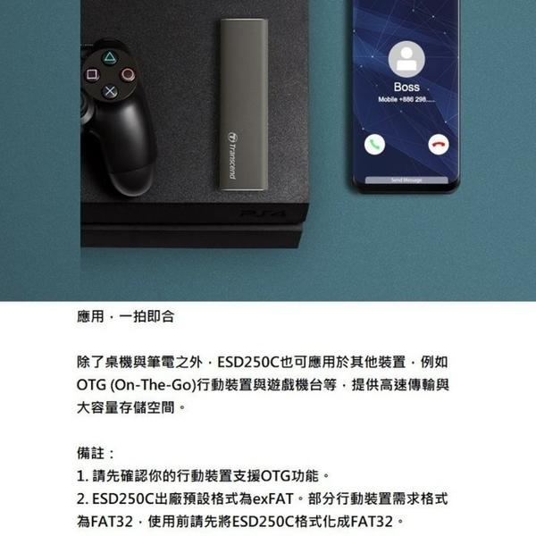 新風尚潮流 創見 行動固態硬碟 【TS960GESD250C】 960GB SSD 支援 USB 3.1 AC 金屬外殼