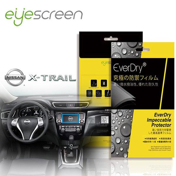 TWMSP★按讚送好禮★EyeScreen Nissan X-TRAIL 2016車式 EverDry PET 車上導航螢幕保護貼(無保固)