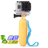 [106美國直購] AmazonBasics Floating Hand Grip for GoPro