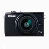 Canon EOS M100 M15-45 mm (公司貨)贈32G記憶卡+清潔組