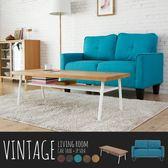 Vintage日系工業風客廳2件組(茶几+沙發)-2色Vintage / H&D 東稻家居