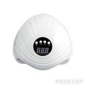 108W美甲光療機美甲店推薦速干感應LED烘干機做指甲油膠工具烤燈 完美居家生活館