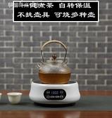 110V電陶爐美國加拿大日本煮茶爐靜音不挑壺無煮茶器煮水爐   【全館免運】