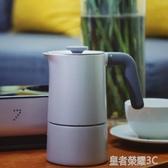 摩卡壺 摩卡壺意大利家用咖啡壺意式特濃加壓雙閥摩卡壺煮咖啡手沖咖啡機YTL 皇者榮耀3C