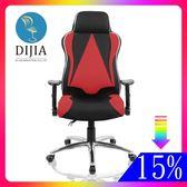 電腦椅辦公椅【DIJIA】瑪沙拉帝M1-1電腦椅
