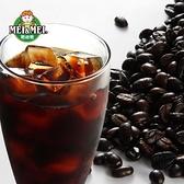 精選研磨冰咖啡(一入裝)