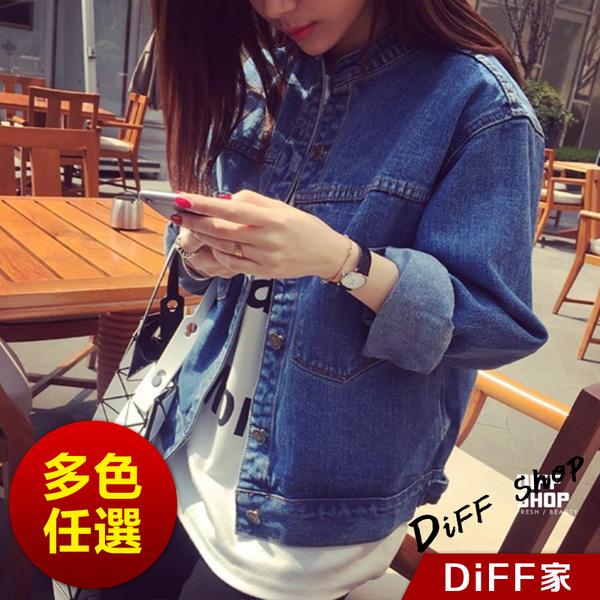 【DIFF】熱賣韓版韓系BF風 雙邊口袋牛仔外套 男友風 單寧 立領 牛仔女裝 百搭 牛仔上衣【J18】