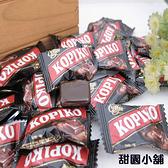 印尼咖啡糖 KOPIKO 230g/份【甜園】