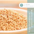【味旅嚴選】 黃芥末籽 Yellow Mustard Seeds 50g