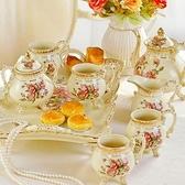 下午茶茶具組合含咖啡杯+茶壺-4人高檔英式骨瓷茶具4色69g15【時尚巴黎】
