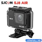 SJCAM SJ8 AIR WIFI 防水型運動攝影機/行車記錄器 1296P【FLYone泓愷】