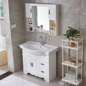 浴室櫃衛生間落地式廁所衛浴櫃簡約pvc洗臉盆洗漱臺洗手盆櫃組合QM 依凡卡時尚