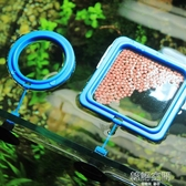 自動喂食器喂食圈熱帶孔雀魚投食圈水族魚缸魚食魚糧魚飼料投喂器兩個