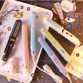 兩用便攜式迷你卡通捲發棒直發器空氣劉海電夾板學生不傷發二合一 生日禮物