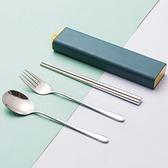 歐式攜帶式環保餐具 三件組 藍