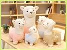 【25公分】彩虹草泥馬娃娃 粉嫩羊駝玩偶...