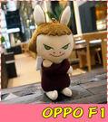 【萌萌噠】歐珀 OPPO F1 / A35 日本奈良美智小魔女保護殼 立體布偶娃娃手機套 360度旋轉殼 手機殼