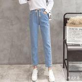中大尺碼夏裝新款百搭少女韓版直筒中學生chic褲子寬鬆牛仔褲 nm4309 【Pink 中大尺碼】