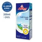 Anchor安佳紐西蘭牛奶(200mLx24瓶)/箱 全年放牧飼養草飼牛