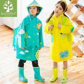 雨衣Kocotree兒童雨衣男童大帽檐帶書包位防水雨披小學生女孩寶寶雨具color shop