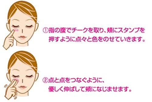 【小福部屋】日本 CANMAKE  春夏限定 唇頰兩用雙 新色 #15 乾燥玫瑰 台灣尚未上市【新品上架】