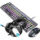 鍵盤/鼠標 蒸汽朋克機械鍵盤鼠標套裝電腦復古電競游戲鍵鼠家用臺式機igo 99免運 萌萌