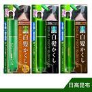 日本境內版 日高昆布  天然植物白髮快速...