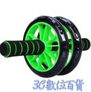 健腹輪腹肌輪鍛煉腹部卷腹輪健身器材  3C數位百貨
