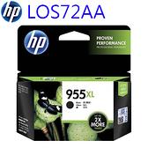 【奇奇文具】HP 955XL高容量黑色L0S72AA原廠墨水匣