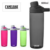 美國CamelBak CHUTE® MAG 600ml 戶外運動水瓶 不含BPA 台灣總代理