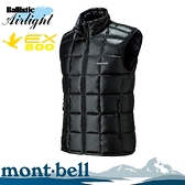 【Mont-Bell 日本 男款 Superior Down Vest 800FP 羽絨背心《黑》】1101468/保暖背心
