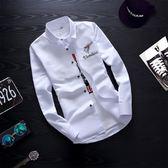 夏季白色長袖襯衫男士韓版修身青少年休閒學生襯衣潮男裝休閒寸衫「摩登大道」