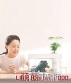水族箱Xiaomi/小米畫法幾何招財兩棲生態懶人玻璃魚缸辦公室智慧水族箱MKS 交換禮物