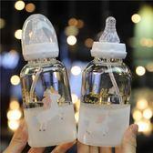 創意帶刻度成人奶瓶玻璃杯可愛水杯少女心吸管水杯韓版寶寶果汁杯【完美3c館】
