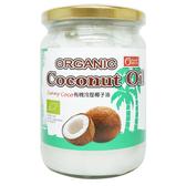 康健生機-有機冷壓椰子油 500ml/瓶
