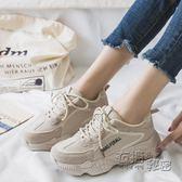 老爹鞋爆款學生厚底韓版休閒運動小白鞋 新款網紅ins透氣女鞋 衣櫥秘密