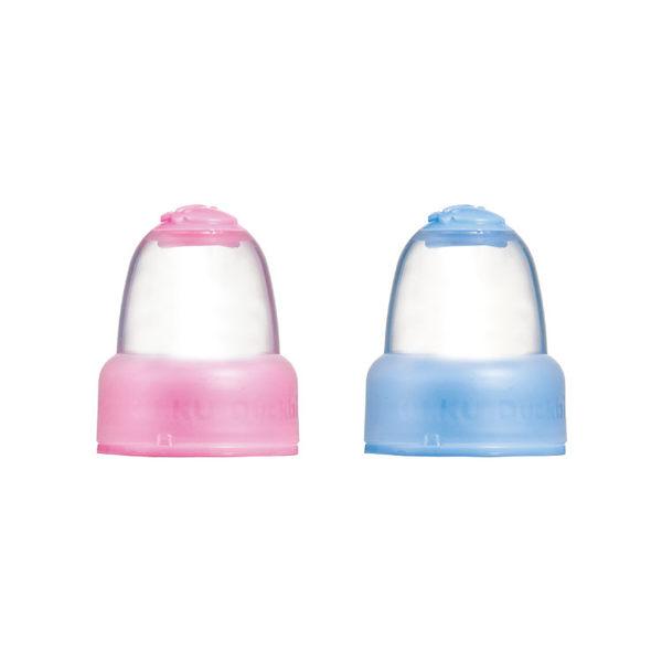 KUKU酷咕鴨標準雙色奶瓶蓋